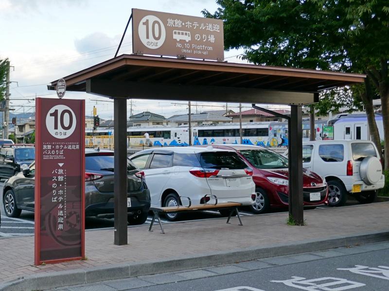 河口湖站飯店接駁巴士接送區富士尊享度假飯店