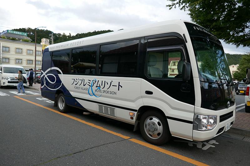 河口湖站飯店接駁巴士