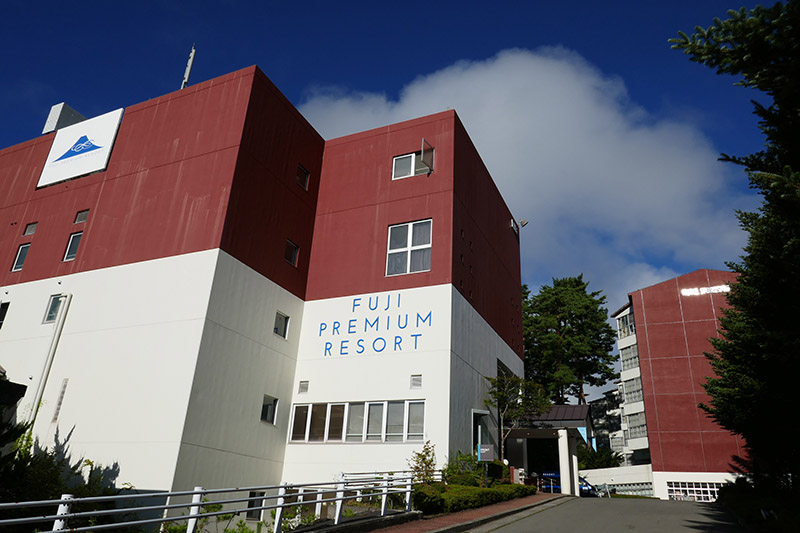 fuji premium resort 富士尊享度假飯店外觀