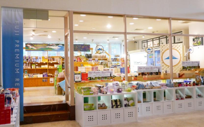 fuji premium resort 富士尊享度假飯店伴手禮商店