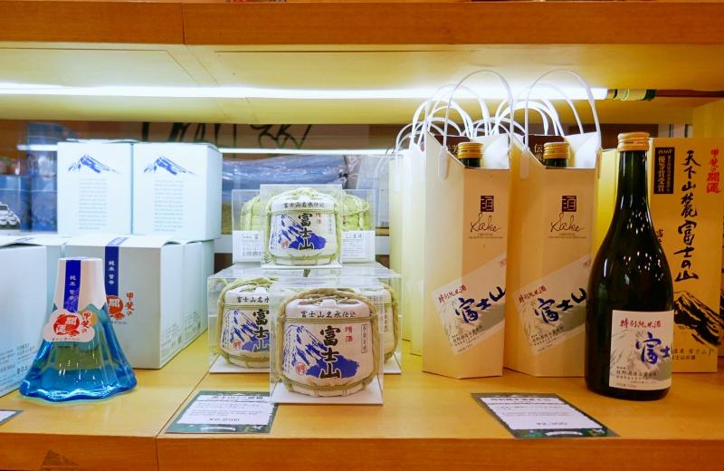 fuji premium resort 富士尊享度假飯店伴手禮商店富士山清酒日本酒