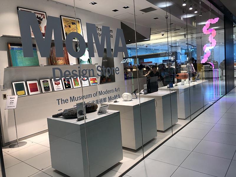MoMA Design Store 表參道