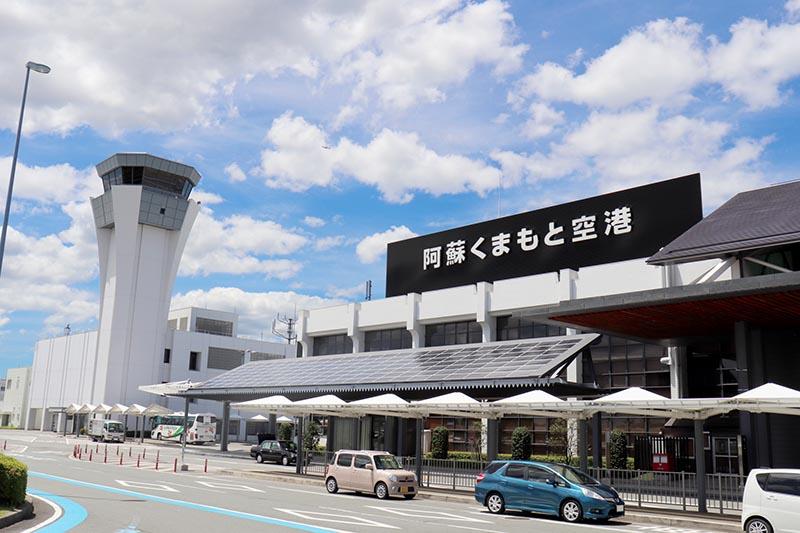 阿蘇熊本機場