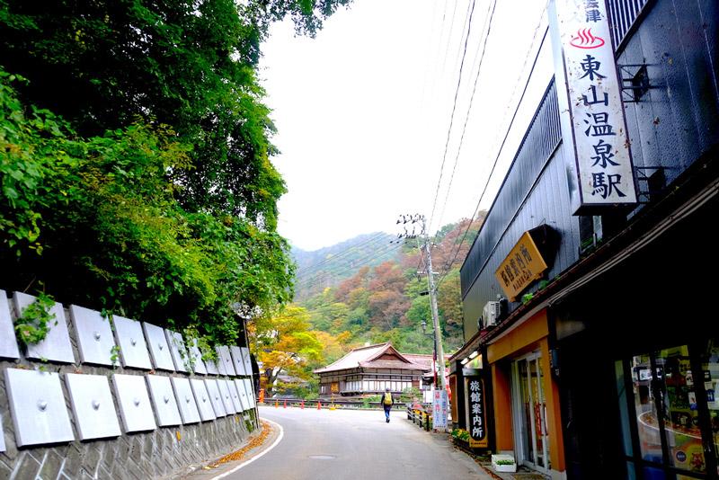 會津東山溫泉巴士站周邊