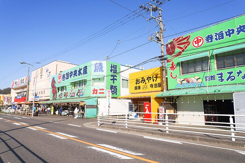 寺泊海鮮市場街