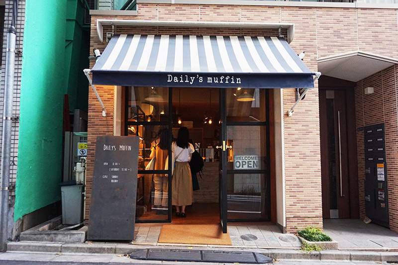 藏前Daily's muffin正門口