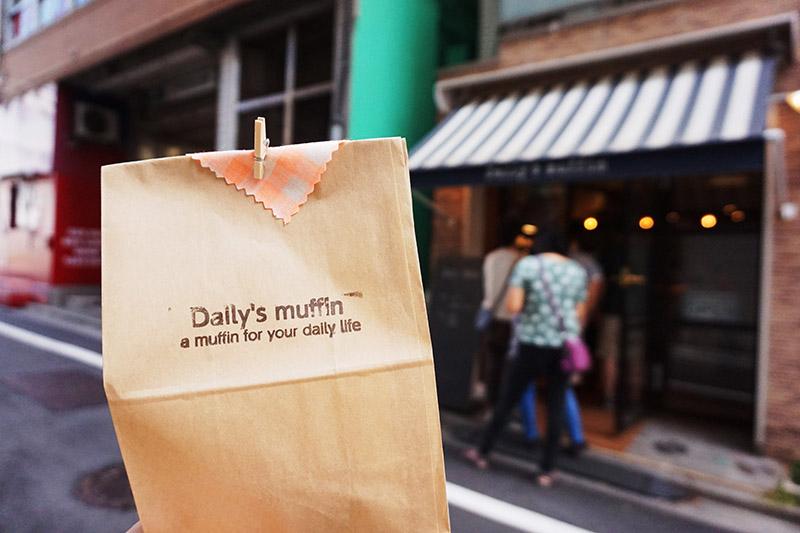 藏前Daily's muffin的外帶包裝