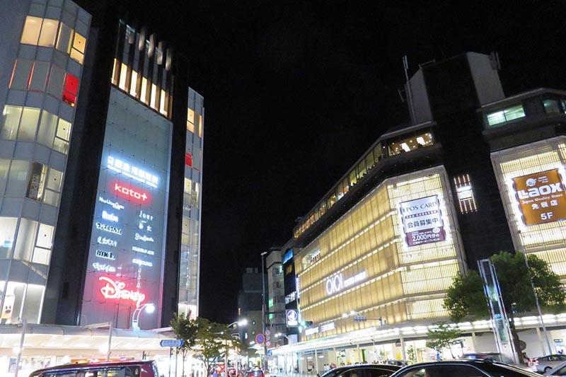 京都四條站