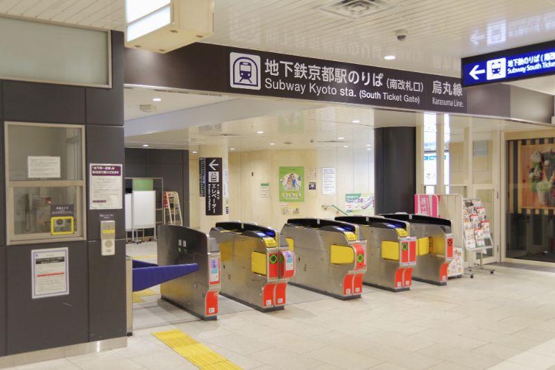 地下鐵京都站乘車處