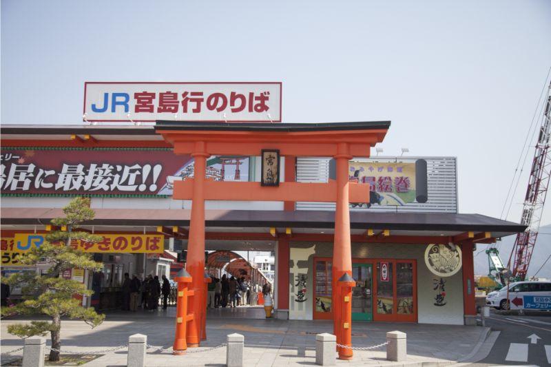 JR往宮島方向的月台