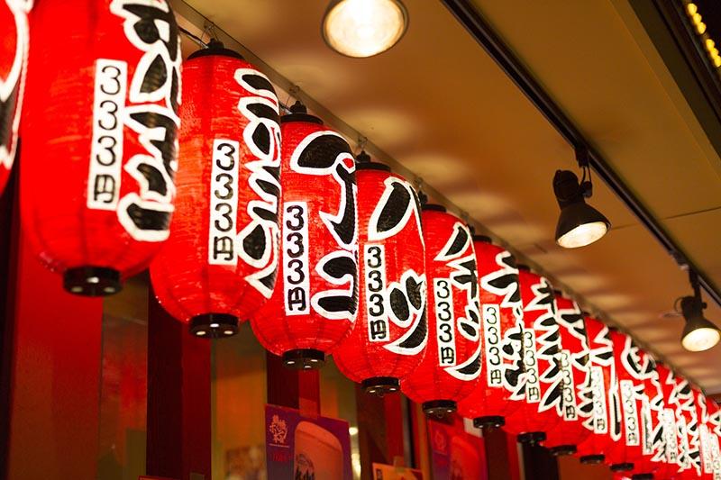 燒肉店的紅燈籠