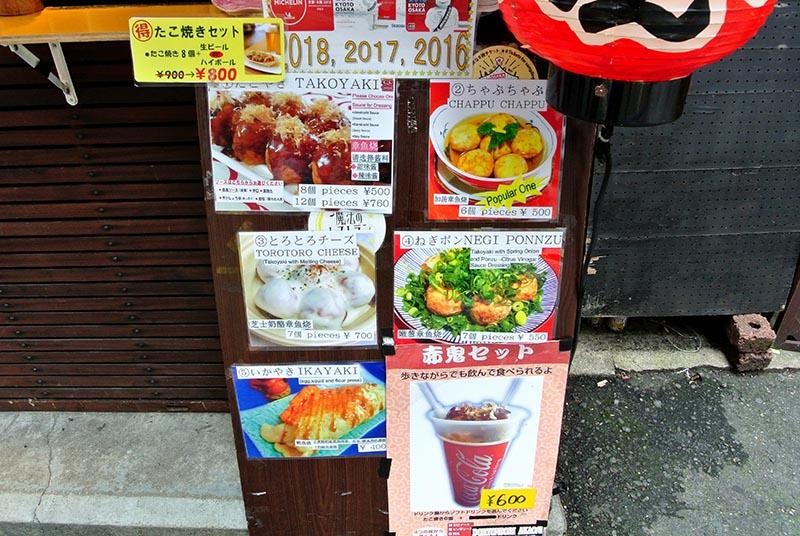 赤鬼menu