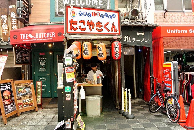 大阪で1番おいしいたこやきくん店外觀