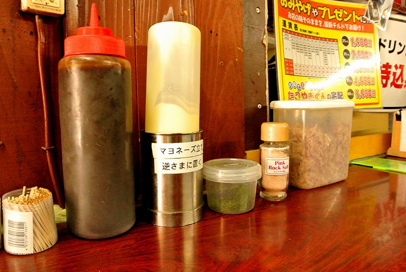 大阪で1番おいしいたこやきくん醬料