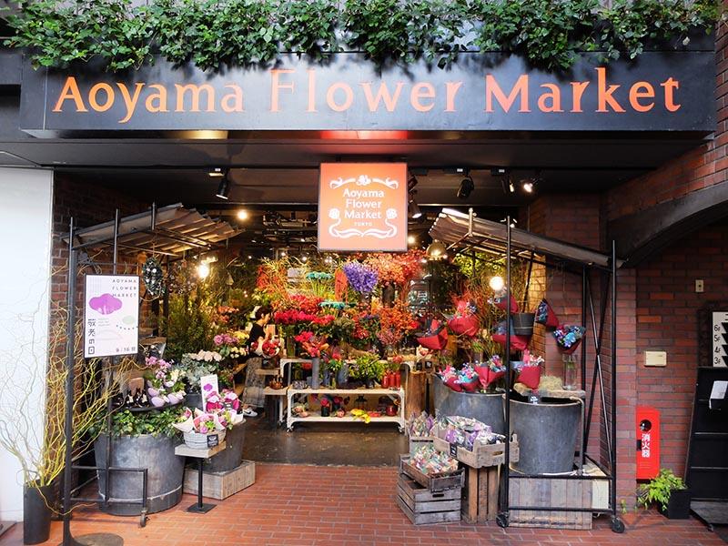 Aoyama Flower Market TEA HOUSE南青山本店外觀