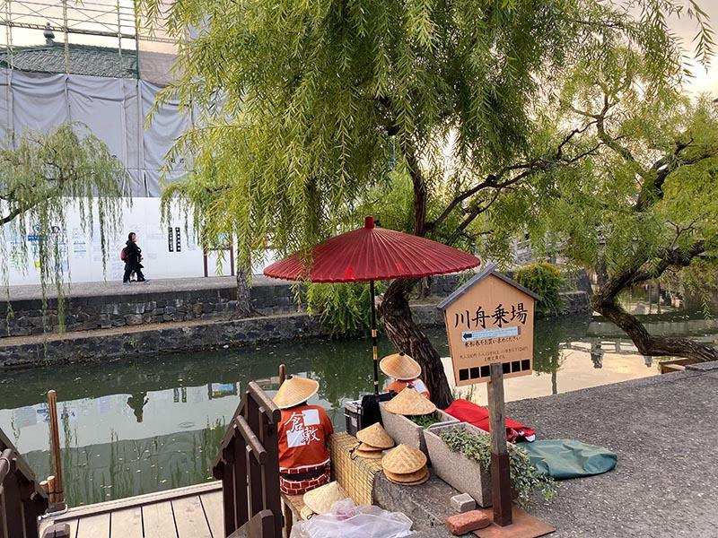 倉敷川遊船