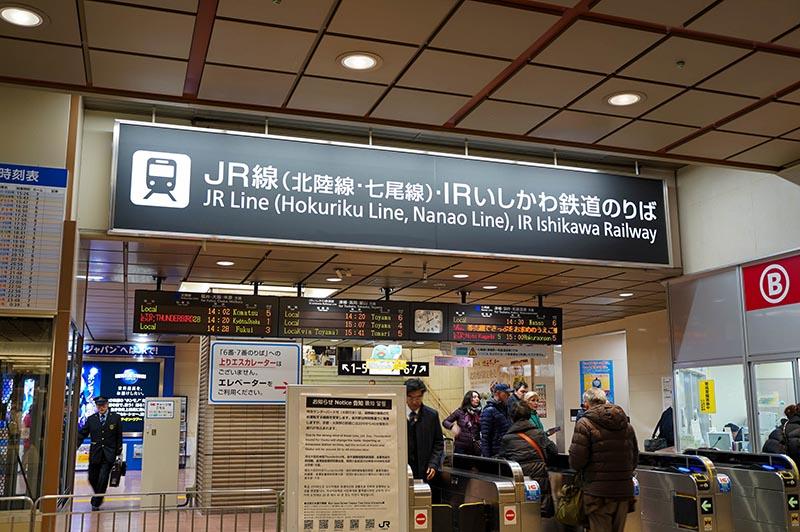 JR金澤站搭乘閘口