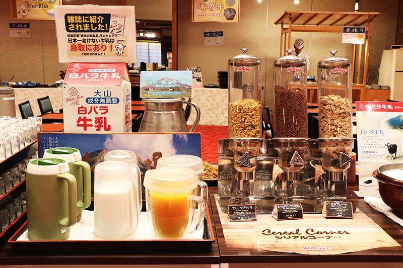 三朝館早餐飲料區