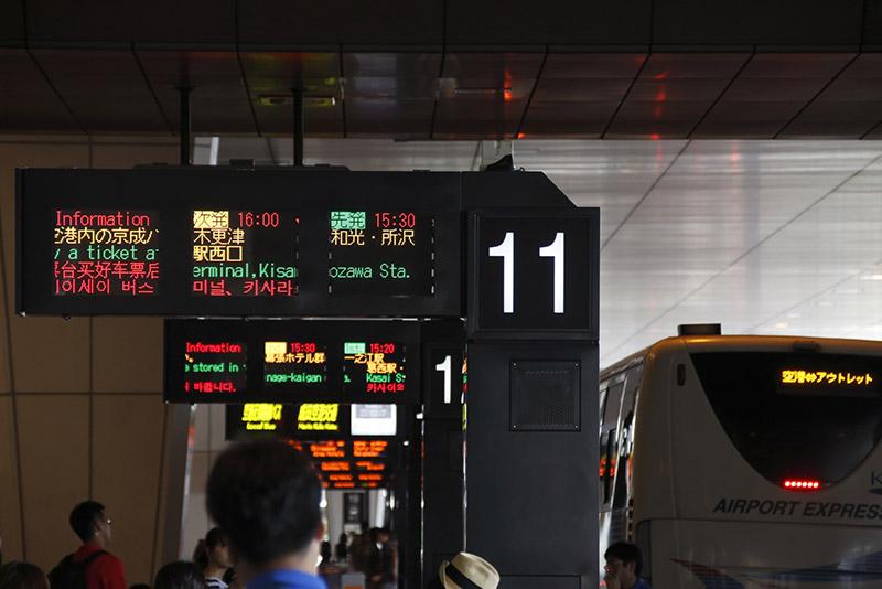 成田機場巴士電子看板