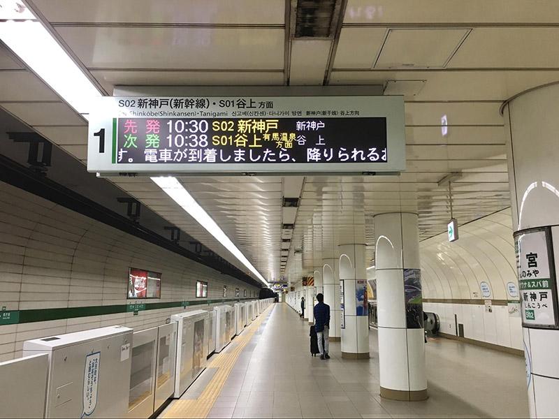 地下鐵月台