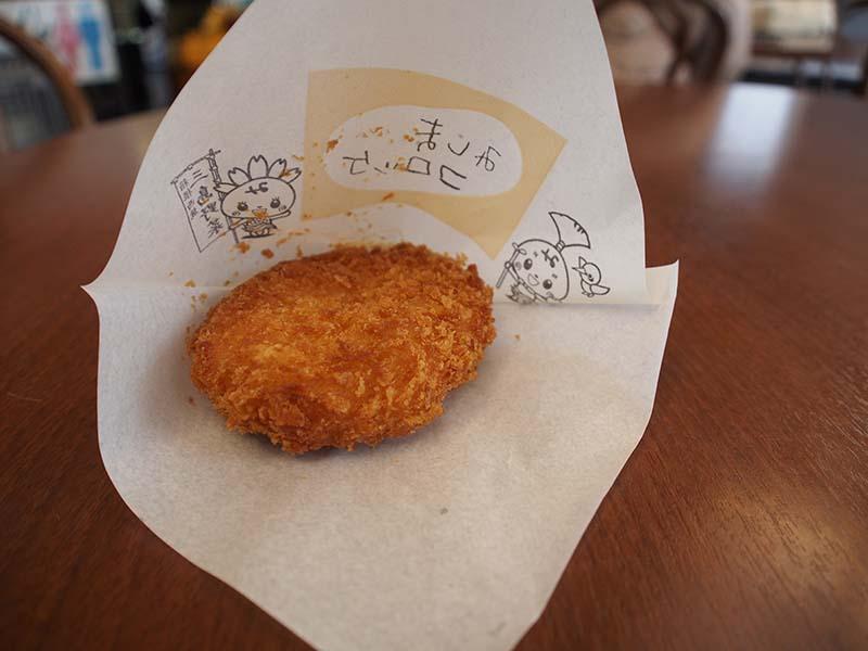 三島可樂餅