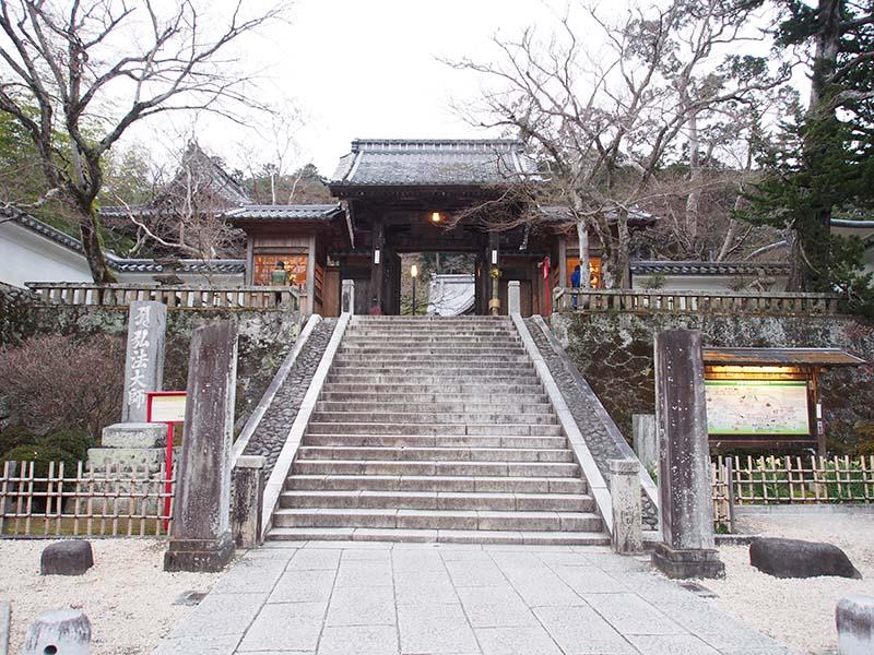 修禪寺入口處