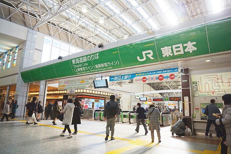 JR東海道線乘車處