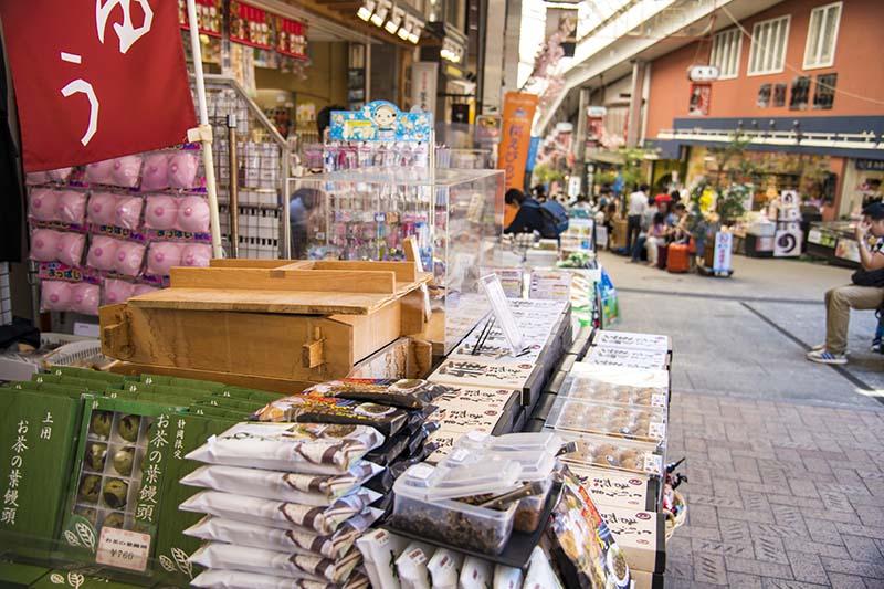 平和通商店街