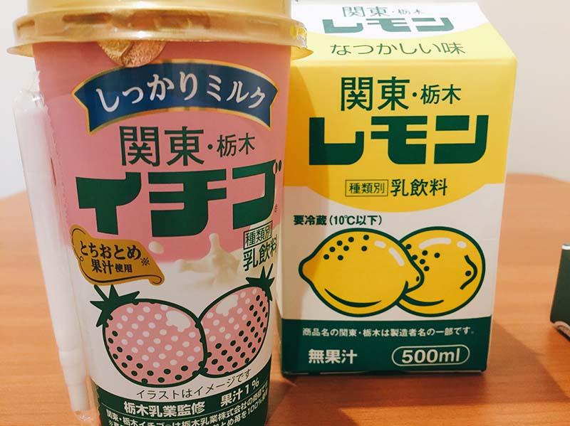 關東栃木檸檬牛奶&草莓牛奶