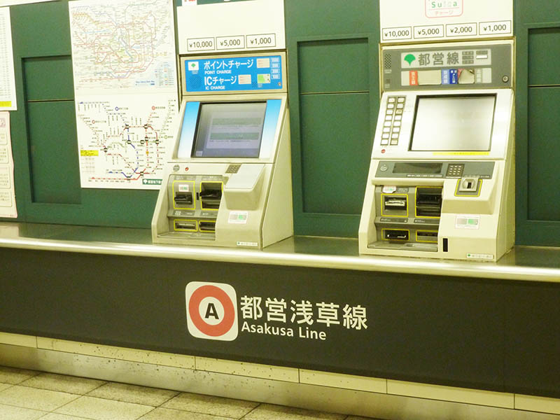 地下鐵車票販賣機