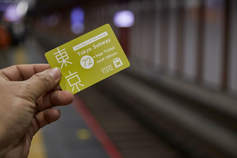 東京地鐵通票