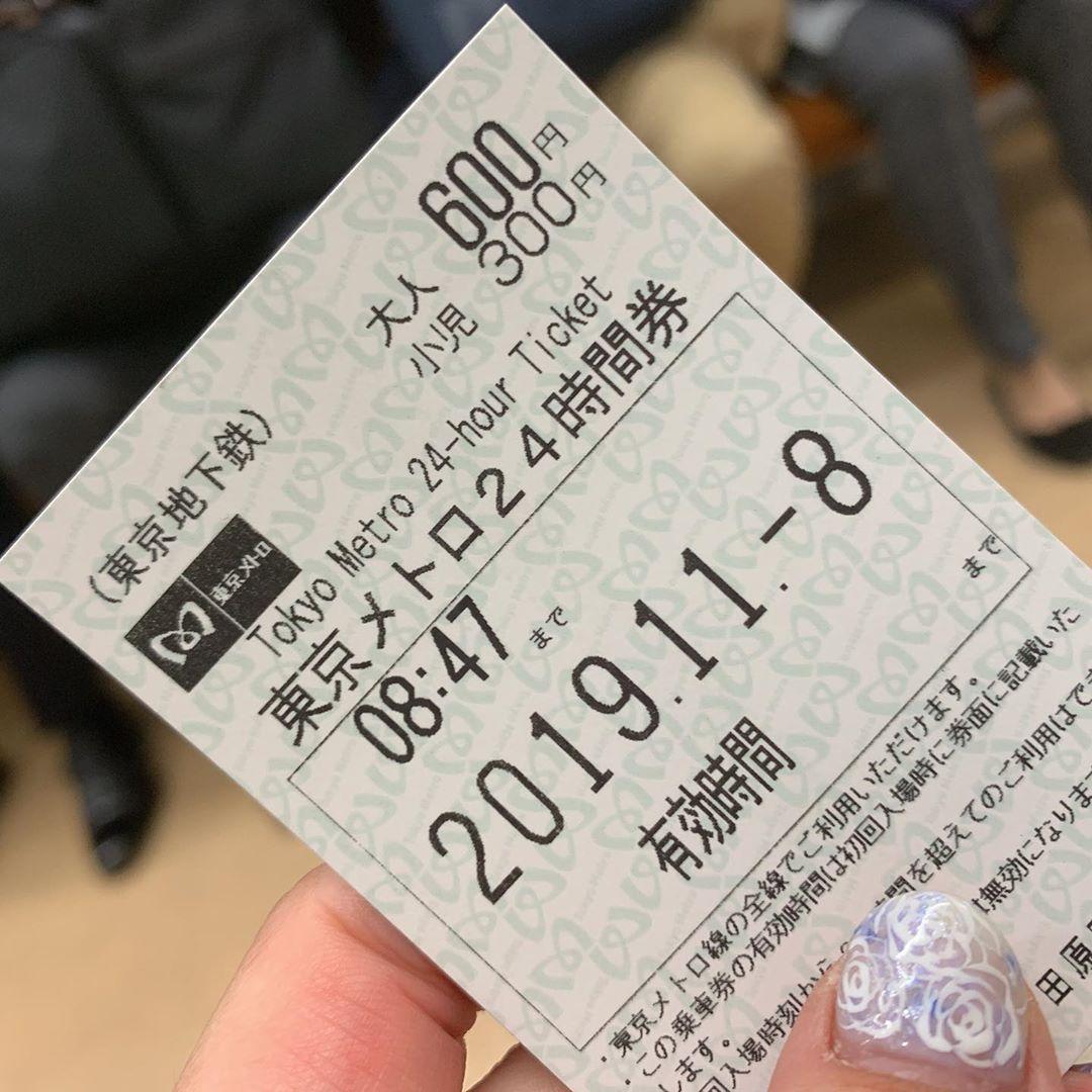 東京地鐵24小時券