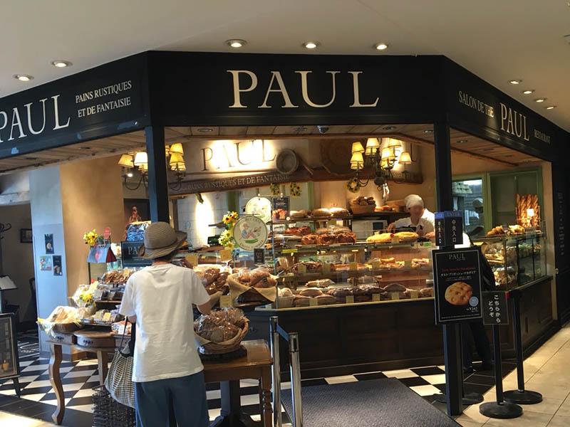 PAUL atre四谷店