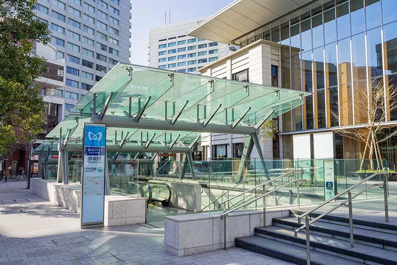 東京Metro地下鐵 赤阪站 1號出入口