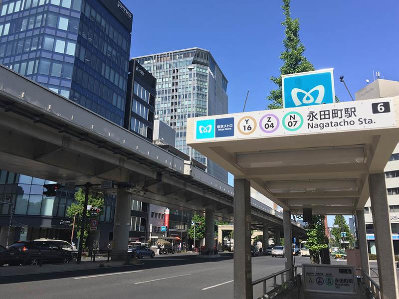 有樂町線永田町站