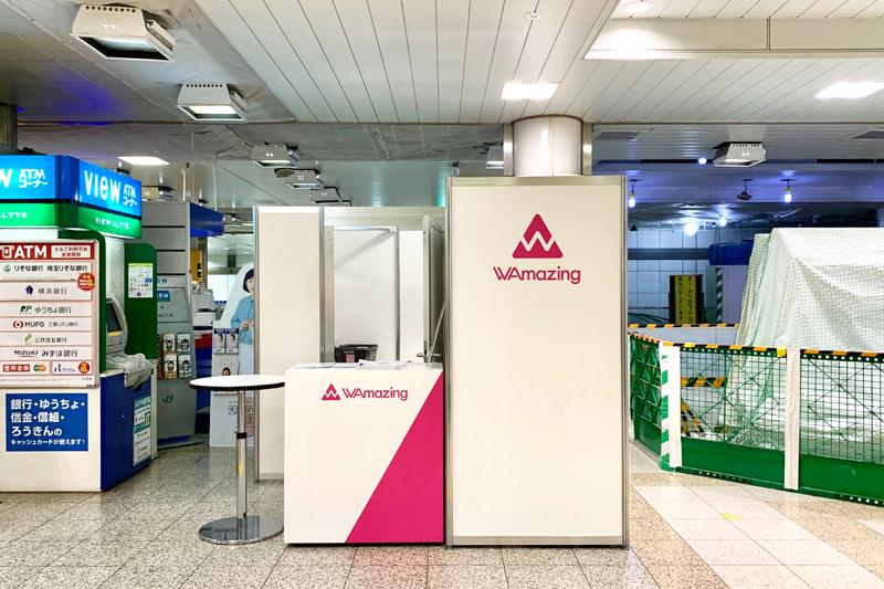 WAmazing 成田機場櫃台