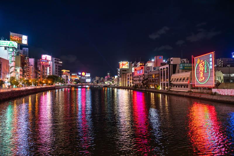 中洲歡樂街