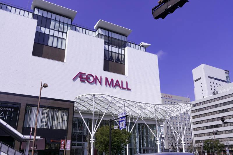 岡山永旺購物中心