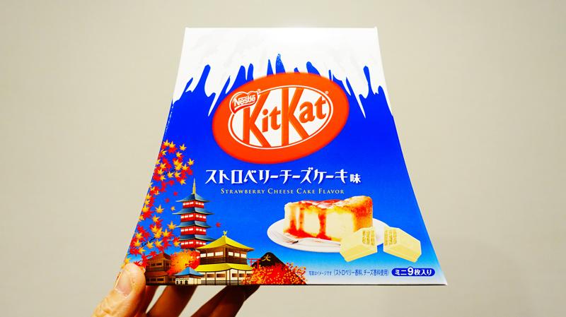 雀巢 KitKat 迷你型 草莓起士蛋糕口味 富士山造型包裝盒
