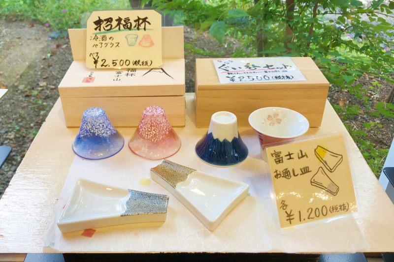 富士大石花園平台工藝品店しるしShirushi富士山造型酒杯