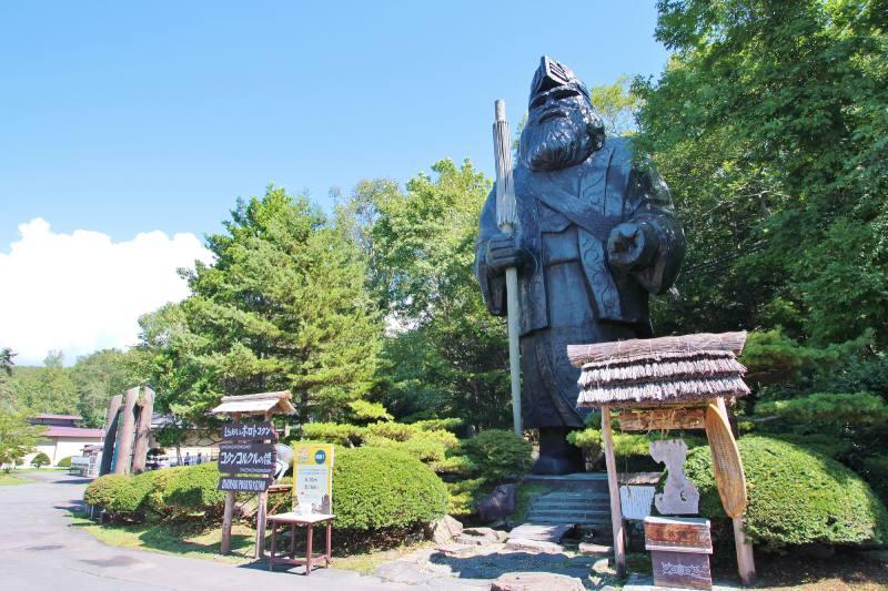 北海道白老町愛努民族博物館