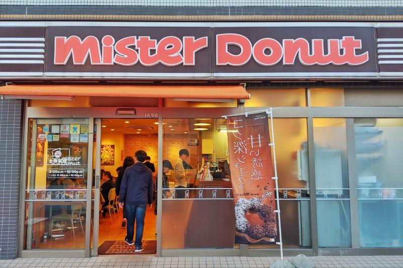 日本Mister Donut店鋪