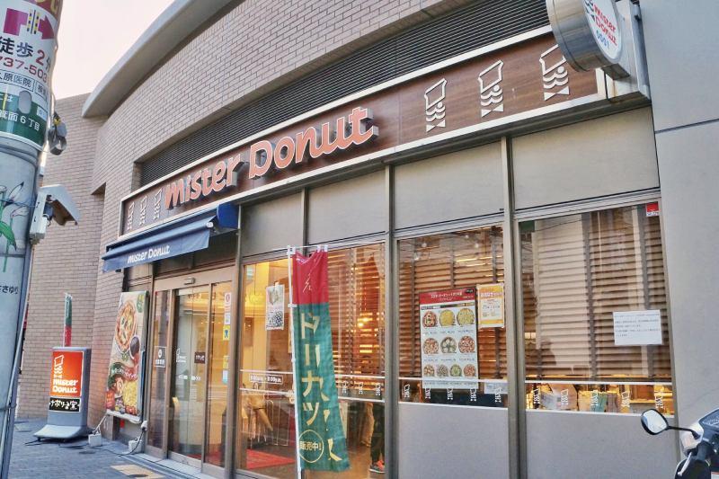 Mister Donut一號店