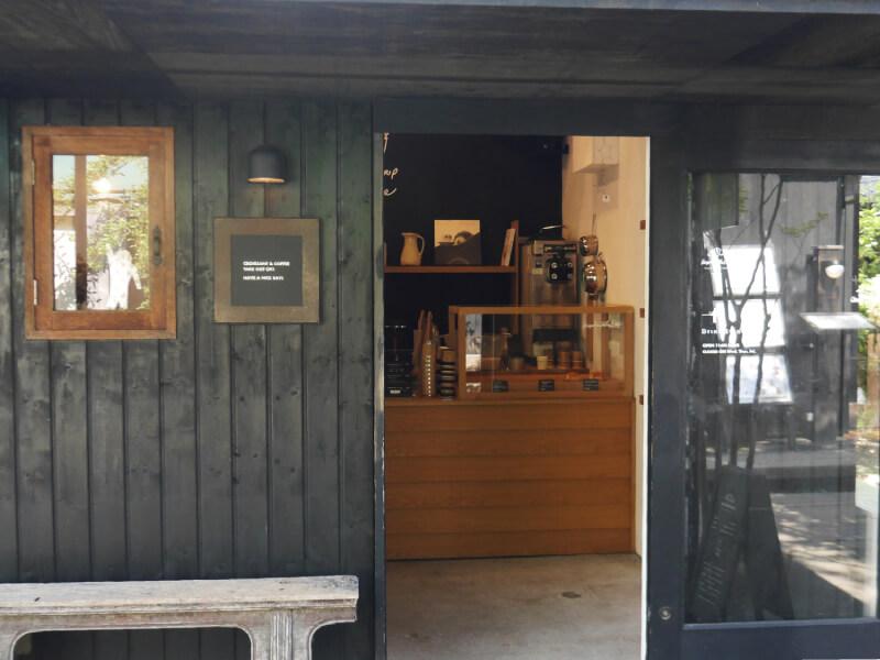 Croissant Coffee Shop外觀