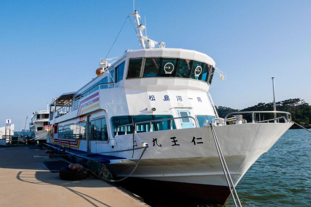 松島灣觀光船「丸文松島汽船」