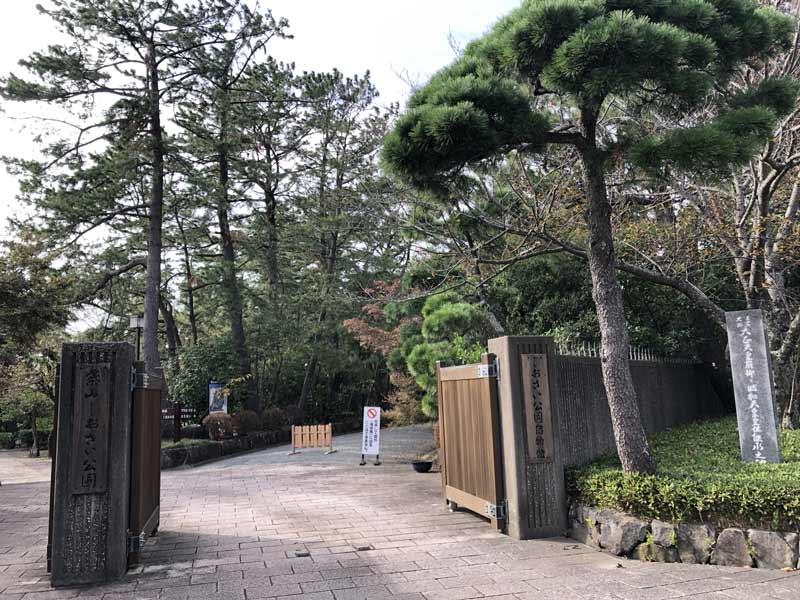 葉山潮騷公園入口