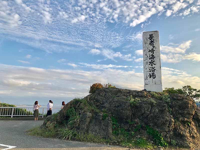 長者之崎海水浴場
