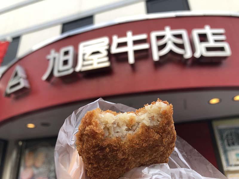 葉山旭屋牛肉店可樂餅