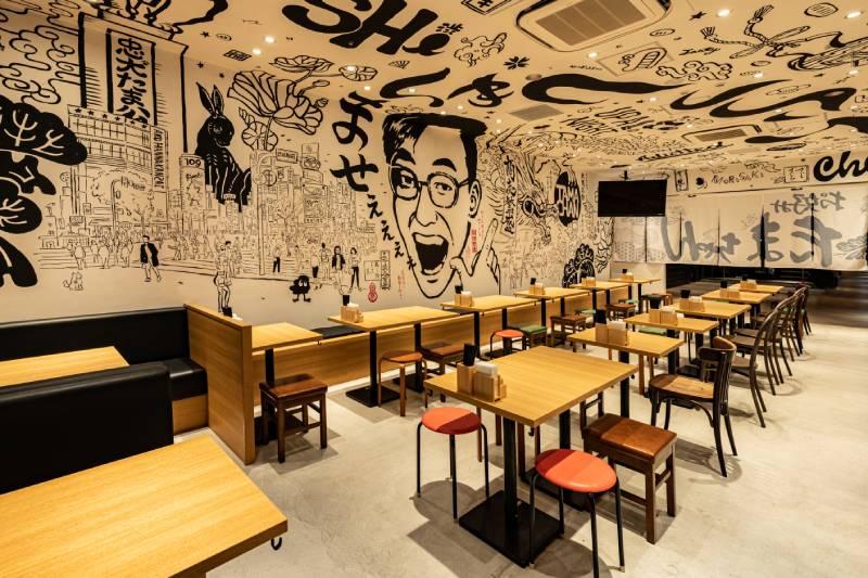 「お好み たまちゃん」大阪燒餐廳座位