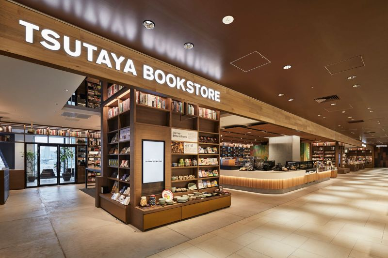 TSUTAYA BOOKSTORE外觀